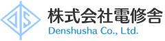 モーター修理・改造や制御盤設計・製作は大阪、九州佐賀の株式会社電修舎へ